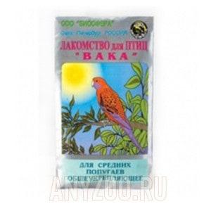 Вака Витамины для средних попугаев общеукрепляющие