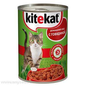 Фото товара KiteKat - Китикет консервы для кошек (говядина)