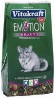 Vitakraft Emotion Beauty