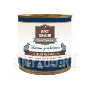 фото Best Dinner Бест Диннер Мясные деликатесы консервы для кошек Баранина