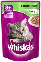 фото Whiskas - Вискас паучи для кошек Сеньор рагу с ягненком