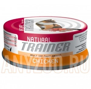 Trainer Natural Adult Chicken