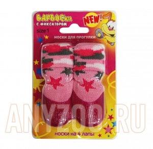 Барбоски носки для собак с латексным покрытием на завязках цвет розовый