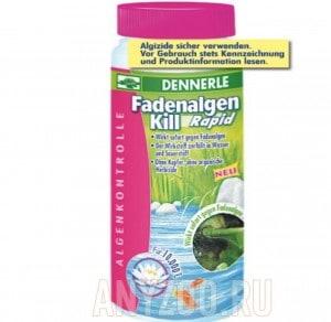 Dennerle Thread Algae Kill Rapid