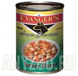 фото Evanger's Dinner Tyrkey Эванджерс консервы для собак обед из индейки Беззерн/Кошерн