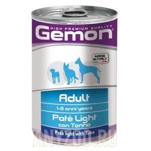 Gemon Dog Light