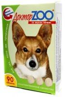 Доктор Зоо витамины дпя собак со вкусом Печени
