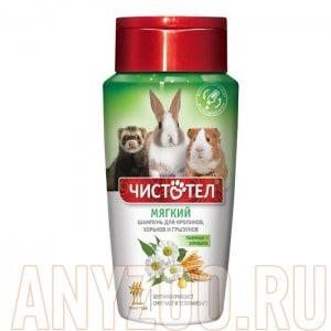 Чистотел шампунь для кроликов и грызунов мягкий