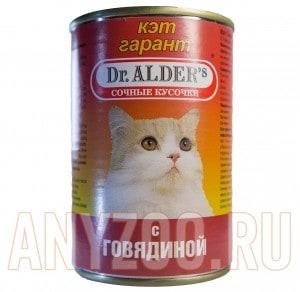 Кэт Гарант Cat Garant (сочные кусочки в соусе говядина)