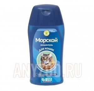 АВЗ Морской Шампунь для длинношерстных кошек на травах