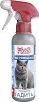 Ms.Kiss