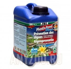фото JBL PhosEx Pond Direct  Препарат для устранения фосфатов в садовом пруду