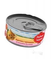 фото Родные корма Консервы для котят Курочка с кроликом по-волгоградски