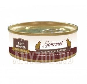 фото Best Dinner High Premium Бест Диннер консервы для кошек Натуральная курица