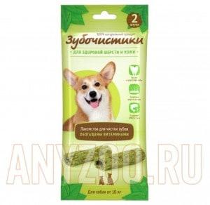 Зубочистики Авокадо с витаминами для здоровья шерсти и кожи собак средних пород