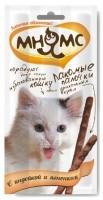 Лакомство Мнямс Лакомые палочки с индейкой и ягненком для кошек 5г