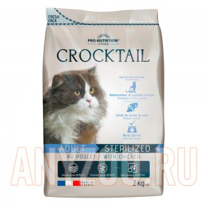 Flatazor Crocktail Adult Sterilized With Chiken