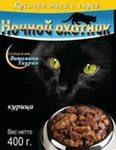 Ночной охотник консервы для кошек курица кусочки в желе