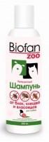 Биофан- Репелентный шампунь для собак и щенков от блох, клещей, власоедов, комаров