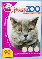 фото Доктор ЗОО Витамины для кошек со вкусом говядины