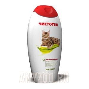 Чистотел шампунь для кошек восстанавливающий