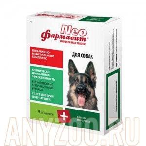 Фармавит Neo витаминно-минеральный комплекс 9 витаминов для собак