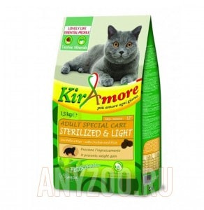 Kiramore Special Care Sterilized