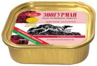 Зоогурман консервы для щенков Мясное ассорти говядина