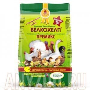 Купить Белком универсальный витаминно-минеральный концентрат премикс для птиц