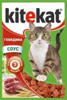 фото KiteKat - Китикет консервы для кошек пауч (говядина)