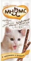 Лакомство Мнямс Лакомые палочки с цыпленком и печенью для кошек 5г