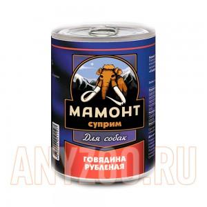 Мамонт Суприм Говядина рубленая консервы для собак жестяная банка