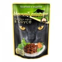 Ночной охотник консервы для кошек телятина с индейкой в соусе