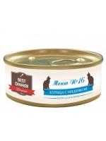 фото Best Dinner Бест Диннер Меню №16 консервированный корм для кошек с курица с индейкой