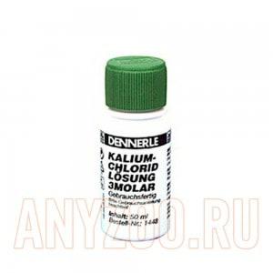 Купить KCL-раствор для хранения рН-электродов