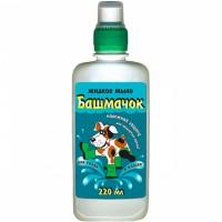 Башмачок Жидкое мыло для лап для собак и кошек
