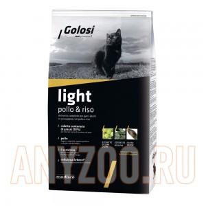 Golosi Light Chicken/Rice,