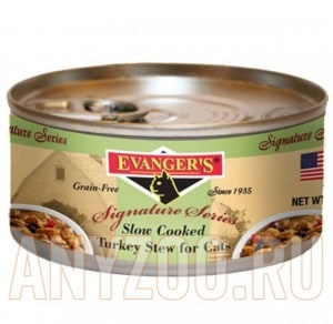 Evanger`s Slow Cooked Turkey Stew
