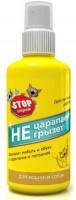 Stop-