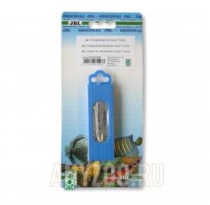 JBL Ersatzklingen fur Aqua-T Handy