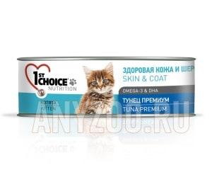 фото 1st Choice Adult Skin & Coat Фест Чойс консервы для кошек Здоровая кожа и шерсть Тунец