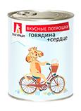 Зоогурман консервы для собак Вкусные потрошки говядина с сердцем