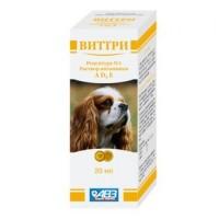 фото ВитТри жидкие витамины для животных