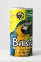 Вака Люкс Основной корм для крупных попугаев
