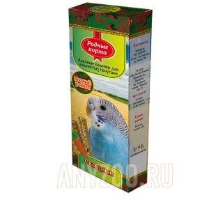 Родные корма зерновая палочка для попугаев с овощами