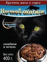 Ночной охотник консервы для кошек говядина с печенью кусочки в желе