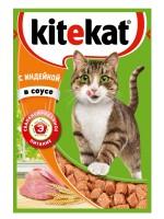 фото KiteKat - Китикет консервы для кошек Индейка в соусе ( пауч )