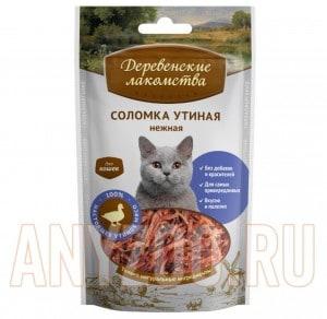 Деревенские лакомства Лакомство для кошек Соломка утиная нежная