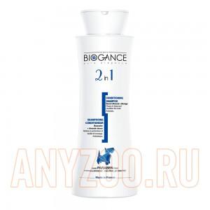 BioGance 2in1 Shampoo