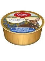 фото Родные корма консервы для собак Телятина по-орловски